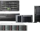 聊城服务器硬盘回收各品牌服务器硬盘回收