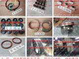 扬州二锻冲床模高指示器,AMADA冲床离合器油封-冲床配件