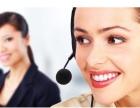 兰州万喜燃气灶(各中心-售后服务报修电话是多少?