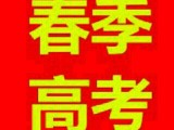 杭州春季高考口腔医学专业招生计划