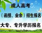 广西科技大学函授本科:会计学