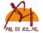 大连健康管理师培训心理咨询师学校营养师培训(旭日红尾学校)