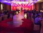 东莞专业灯光音响出租演出策划企业年会 开业 商业推介等活动