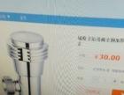 洛阳网购卫浴洁具热水器安装维修售后服务中心