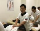 重庆六合学校专注中医针灸推拿 小儿推拿 康复理疗培训+考证