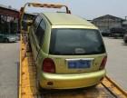 永州24小时汽车救援高速救援道路救援拖车电话价格