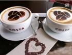 常州costa咖啡加盟官网costa咖啡店装修风格