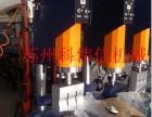 苏州地区多台超声波焊接机对外加工出租