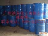 广州纳易供应石油醚6#,石油醚120#  可提供样板试用