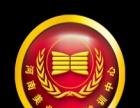 河南美业艺术培训中心