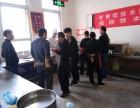 北京 早餐包子技术培训怎么样?早餐包子技术培训哪家好?