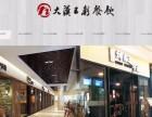 南阳PC手机网站制作,南阳做网站的,南阳定制网站制作
