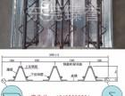 深圳钢筋桁架楼承板无支撑钢筋桁架楼承板