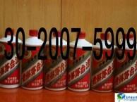 珍品茅台酒回收茅台礼盒酒收购 北京回收茅台酒价格