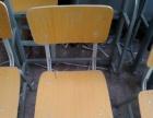 办公桌 可升降课桌椅 培训桌专业生产厂家直销