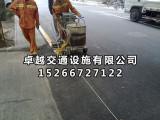 【duang!】济南停车场划线【卓越】济南停车场车位划线
