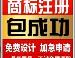 北京丰台想要办理香港公司注册-专业高效