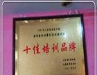 厨师全能班徐州真味佳餐饮小吃培训学校