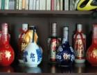 唐山回收1995年96年茅台酒价格
