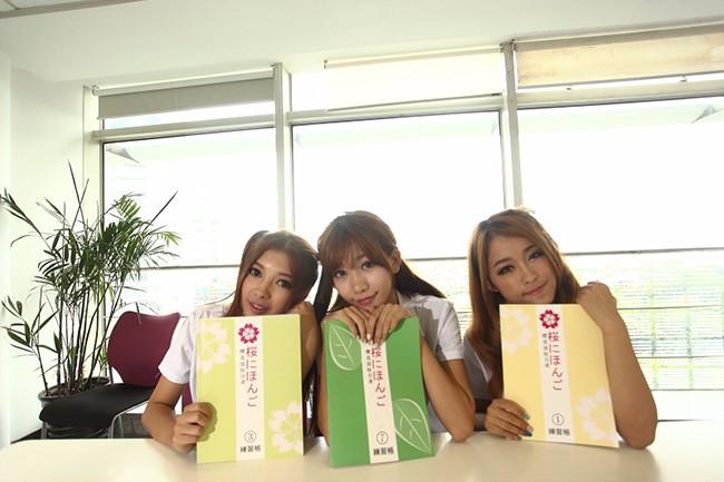 杭州日语学习,原来日语可以这样学!