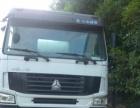 中国重汽HOWO郑州日产 凯普斯达 130马力 4.13米单排栏