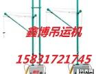 便携式吊运机室内外小型吊运机移动式小吊机建筑小型吊机