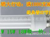 嘉家旺18W暖白光螺旋2U3000小时普通常用节能灯E27大螺口