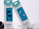 九零派EJ05立体声线控耳机 入耳式智能