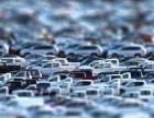 九大爷说中国汽车后市场的发展空间