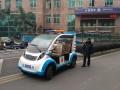 运政执法专用车纯电动节能环保
