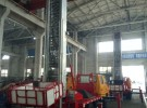 温州高空货物搬运车28米云梯车上料车厂家直销价格优惠面议