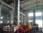 温州高空货物搬运车28米云梯车上料车厂家直销价格优惠