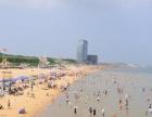 9月2/3日大泽山葡萄采摘+金沙滩一日游含中餐99