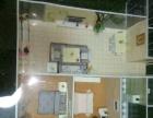 花牛新村98.5²米 新房白菜价出售38万