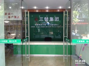 杭州上城区钱江路三替家政公司,专业钟点工,清洗油烟机,疏通