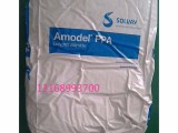 PPA 美国阿莫科 AP-9240 NL NT