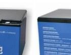 太原迎泽区专业电动车锂电池更换,维修,回收