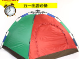 旅游帐篷 户外野营3-4人免搭自动杆 野外旅游装备用品1件批发