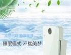 空气净化器转让净之源净水器