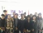 韩语、日语、英语托福雅基础入门班语言培训领军品牌