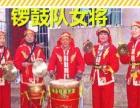 摄像;出租彩虹门;提供乐队,锣鼓队