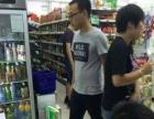 (个人)通州小区底商华联超市转让A