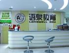 杭州高薪工作葡语牙语小语种中较具黄金量的外语