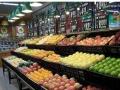 朝阳大山子 高端水果店、水果卖场转 人口密集