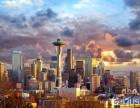 西雅图之夜未眠,多少人能读懂它的风情