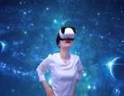 开幻享VR主题公园给培训吗