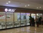 开快餐店要在什么地段商圈位置合适?