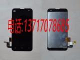 惠州回收华为手机液晶屏,现款结算