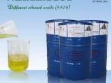 新型进口除腊水原料异乙醇酰胺6506深圳厂家热销