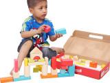 礼盒装智慧堆搭大积木48粒超大块木质积木木制儿童益智早教玩具